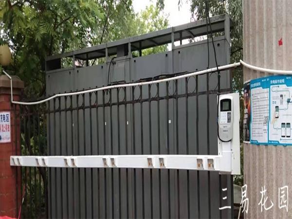 兰州三易花园小区电瓶车充电站安装