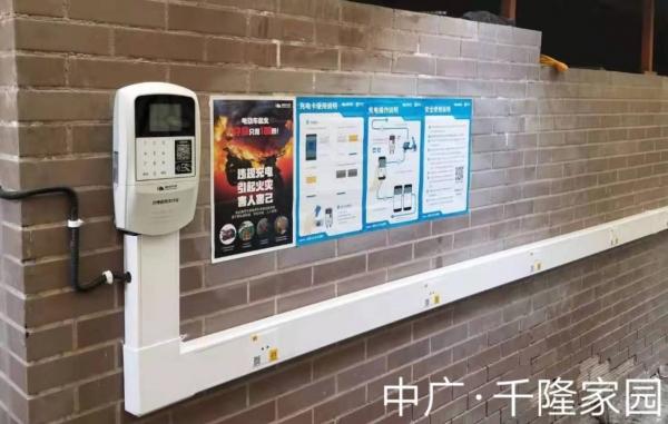 兰州小区充电站安装----中广.千隆苑