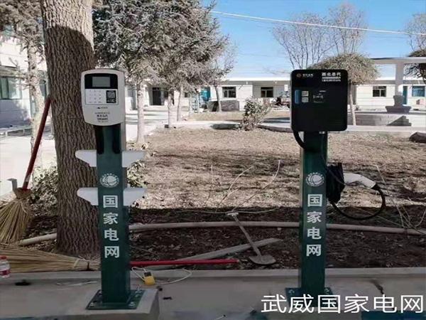 武威国家电网小区充电桩安装