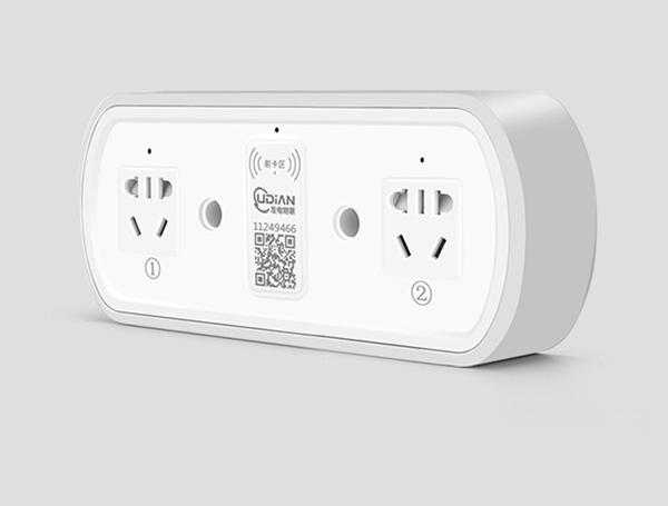 双路智能充电插座